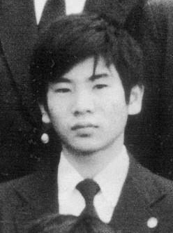 The Kobe Child Killer